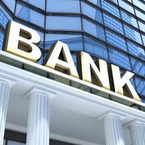 Банки Кутулика