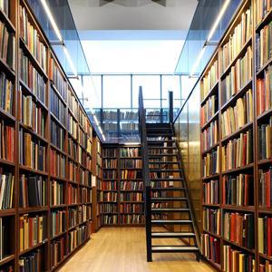Библиотеки Кутулика