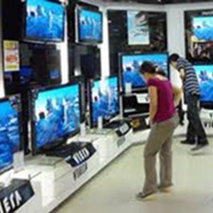 Магазины электроники Кутулика