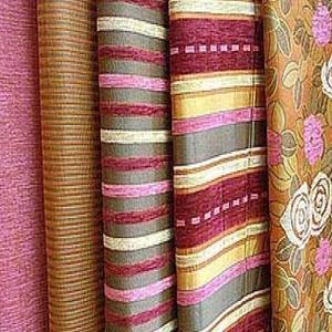 Магазины ткани Кутулика