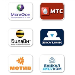 Операторы сотовой связи Кутулика