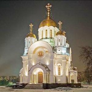 Религиозные учреждения Кутулика