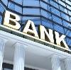 Банки в Кутулике