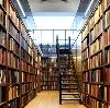 Библиотеки в Кутулике