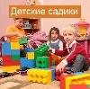 Детские сады в Кутулике