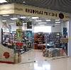 Книжные магазины в Кутулике