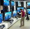 Магазины электроники в Кутулике