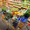 Магазины продуктов в Кутулике