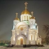 Религиозные учреждения в Кутулике