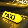 Такси в Кутулике
