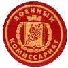 Военкоматы, комиссариаты в Кутулике